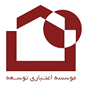 موسسه مالی و اعتباری توسعه