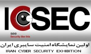 ICOSEC