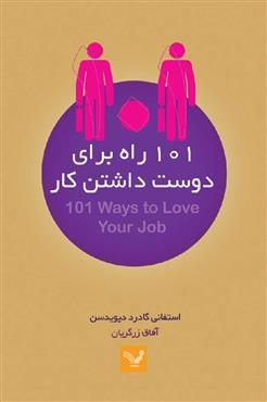 Book_192