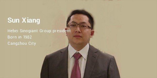 sun-xiang-sinogiant-group-president_1459321302