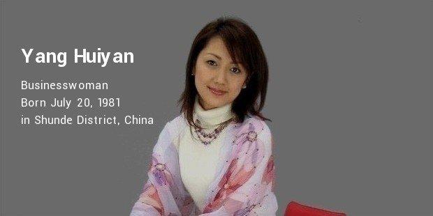 yang-huiyan_1459321891