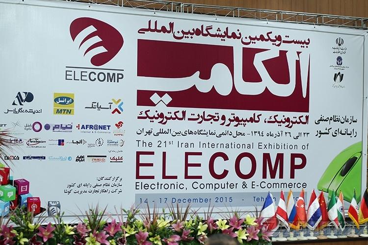 elecomp_jadid