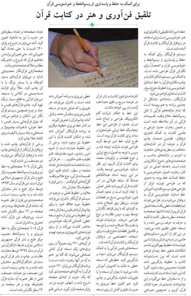 newspaperb_103744