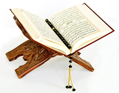 قرآنهای چاپ شده توسط قرآن نگار